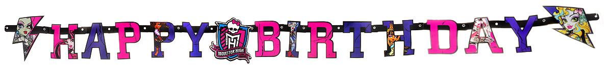 Веселая затея Гирлянда-буквы Happy Birthday Monster High