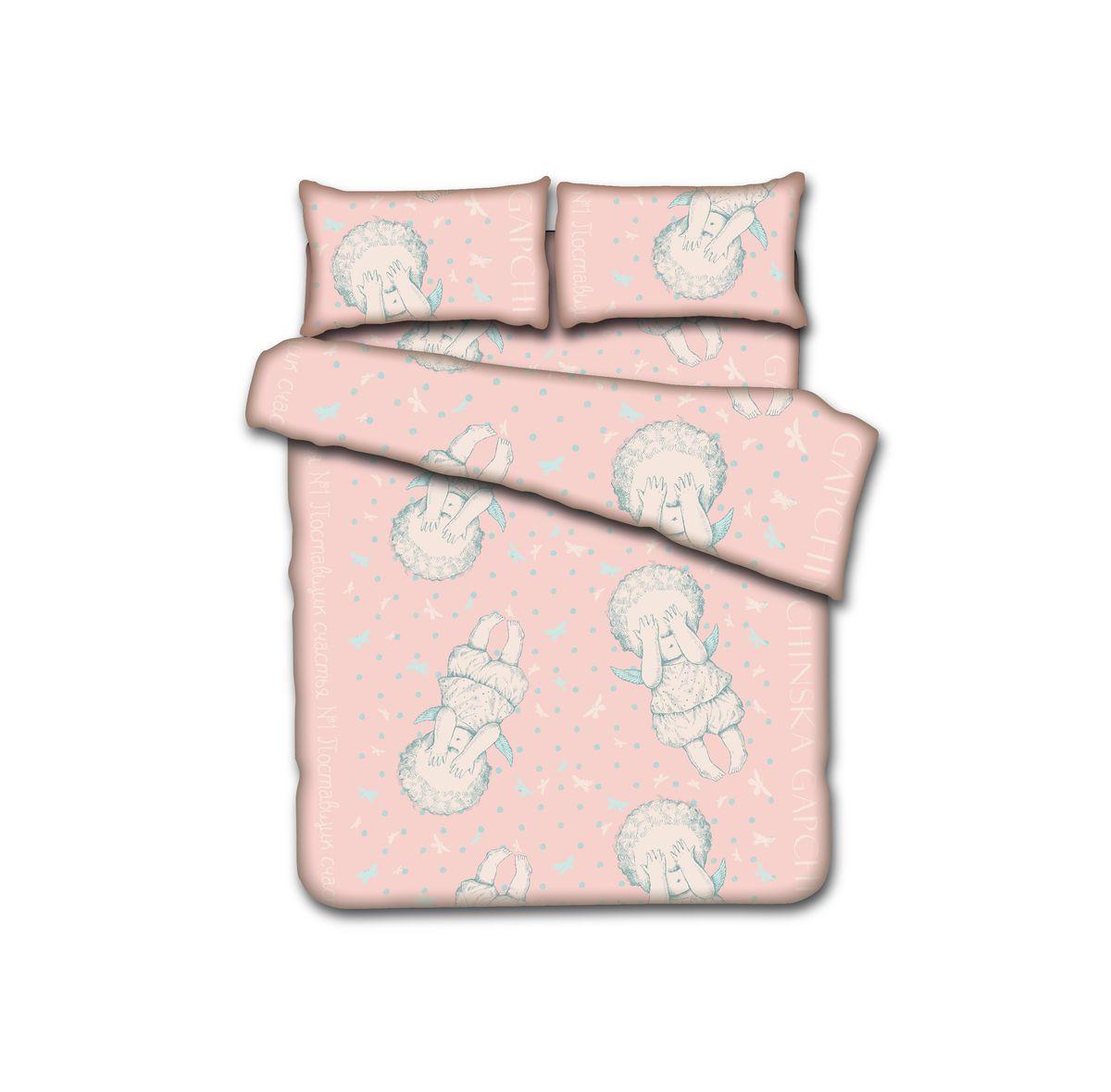 КПБ 1,5сп. GAPCHINSKA, 100% хлопок, диз. Бабочки в моей голове…, цвет - розовый (нав. 70х70см-2шт)БК1,5/Г-БП/70Комплект постельного белья GAPCHINSKA является великолепным подарком с эксклюзивным дизайном от Евгении Гапчинской. В ее рисунки влюблен весь мир, их стиль уникален. Белье выполнено из натурального хлопка.