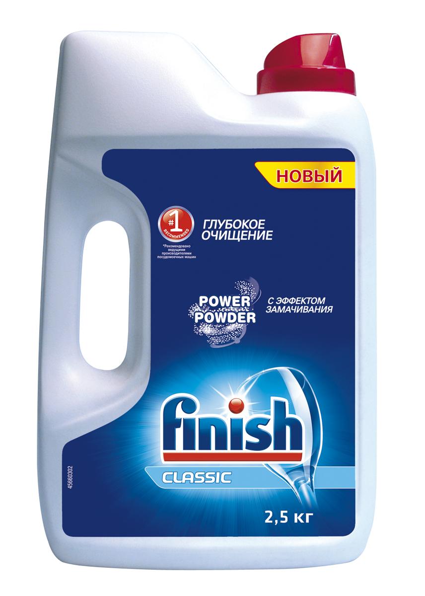 Finish Classic порошок для ПММ, 2,5 кгES-412Порошок для посудомоечных машин Finish Classic - это идеально чистая посуда раз за разом. Пригоревший жир от приготовления пищи, миски из-под хлопьев или грязные кастрюли - порошок для посудомоечных машин Finish придет на помощь в любой ситуации! Компонент StainSoaker с эффектом замачивания проникает в засохшие загрязнения и позволяет удалять их без замачивания вручную. Отмеряйте порошка столько, сколько вам нужно, результат же всегда будет безупречным.Рекомендуем дополнительно использовать Специальную Соль Finish для смягчения воды и ополаскиватель Finish для придания посуде блеска в комбинации с порошком Finish Classic для достижения отличных результатов мытья посуды.Товар сертифицирован.
