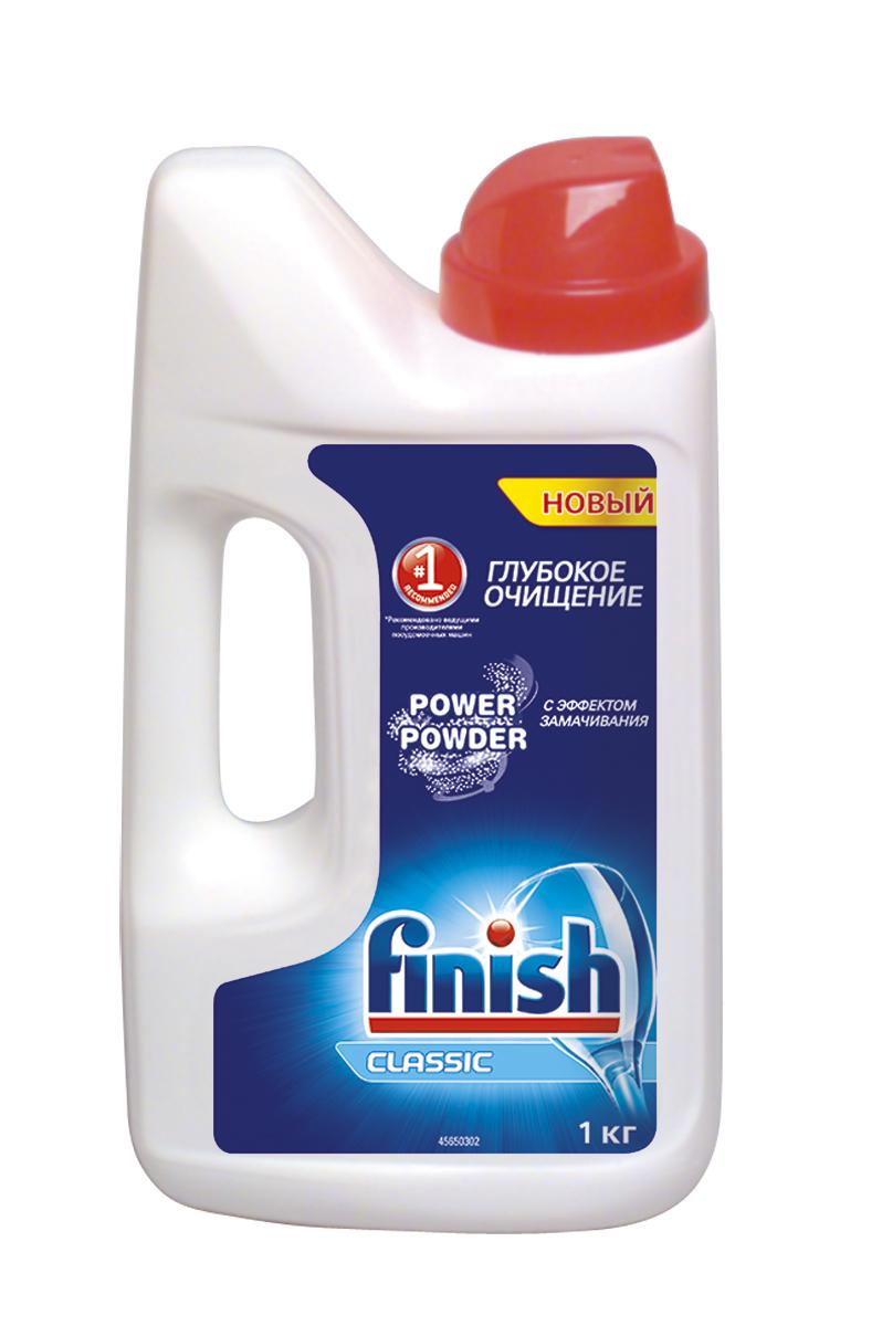 Finish Classic порошок для ПММ, 1 кг.U110DFПорошок для посудомоечных машин Finish Classic - это идеально чистая посуда раз за разом. Пригоревший жир от приготовления пищи, миски из-под хлопьев или грязные кастрюли - порошок для посудомоечных машин Finish придет на помощь в любой ситуации!Компонент StainSoaker с эффектом замачивания проникает в засохшие загрязнения и позволяет удалять их без замачивания вручную. Отмеряйте порошка столько, сколько вам нужно, результат же всегда будет безупречным.Рекомендуем дополнительно использовать Специальную соль Finish для смягчения воды и ополаскиватель Finish для придания посуде блеска в комбинации с порошком Finish Classic для достижения отличных результатов мытья посуды.Товар сертифицирован.
