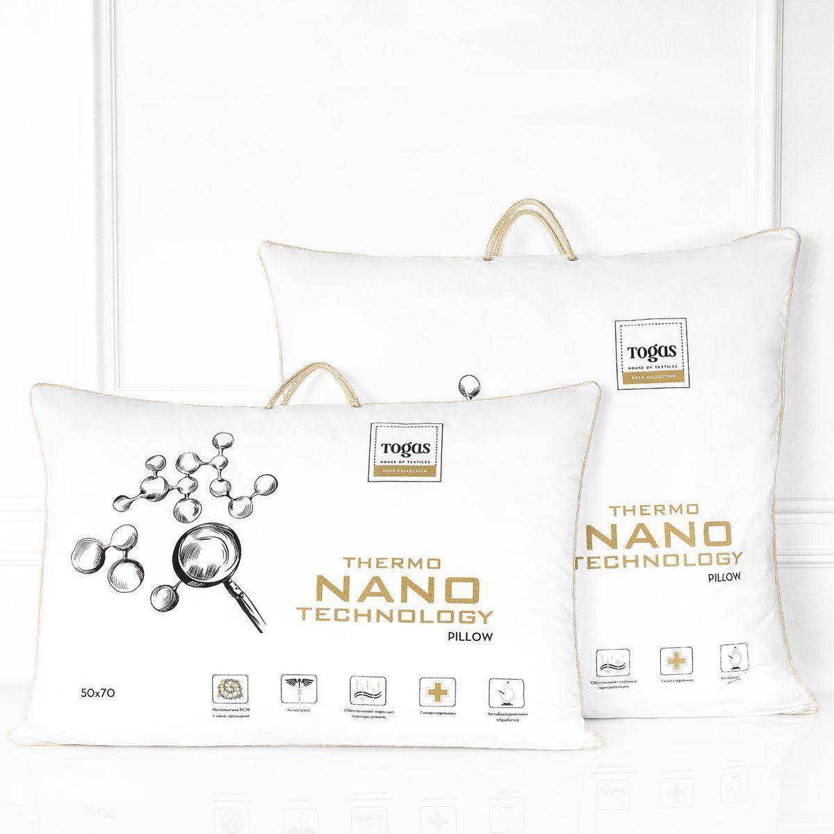 """Подушка Нано микрофайбер с микрокапсулами нано. 20.05.18.00101092029Комфортная темпетатура тела во время сна - важная составляющая комфорта. В идеальных условиях тело расслабляется и по-настоящему отдыхает, как результат - Вы просыпаетесь отдохнувшим и бодрым, готовым к новым свершениям. накоплению усталости и стрессам. Чтобы этого избежать, правильно выбирайте постельные принадлежности. """"Микрофайбер с микрогранулами НАНО"""" - подушка с """"климатконтролем"""". Она «подстраивается» под различные температурные условия, регулируя температуру тела во время сна, наполняя Вас ощущением легкости и комфорта."""