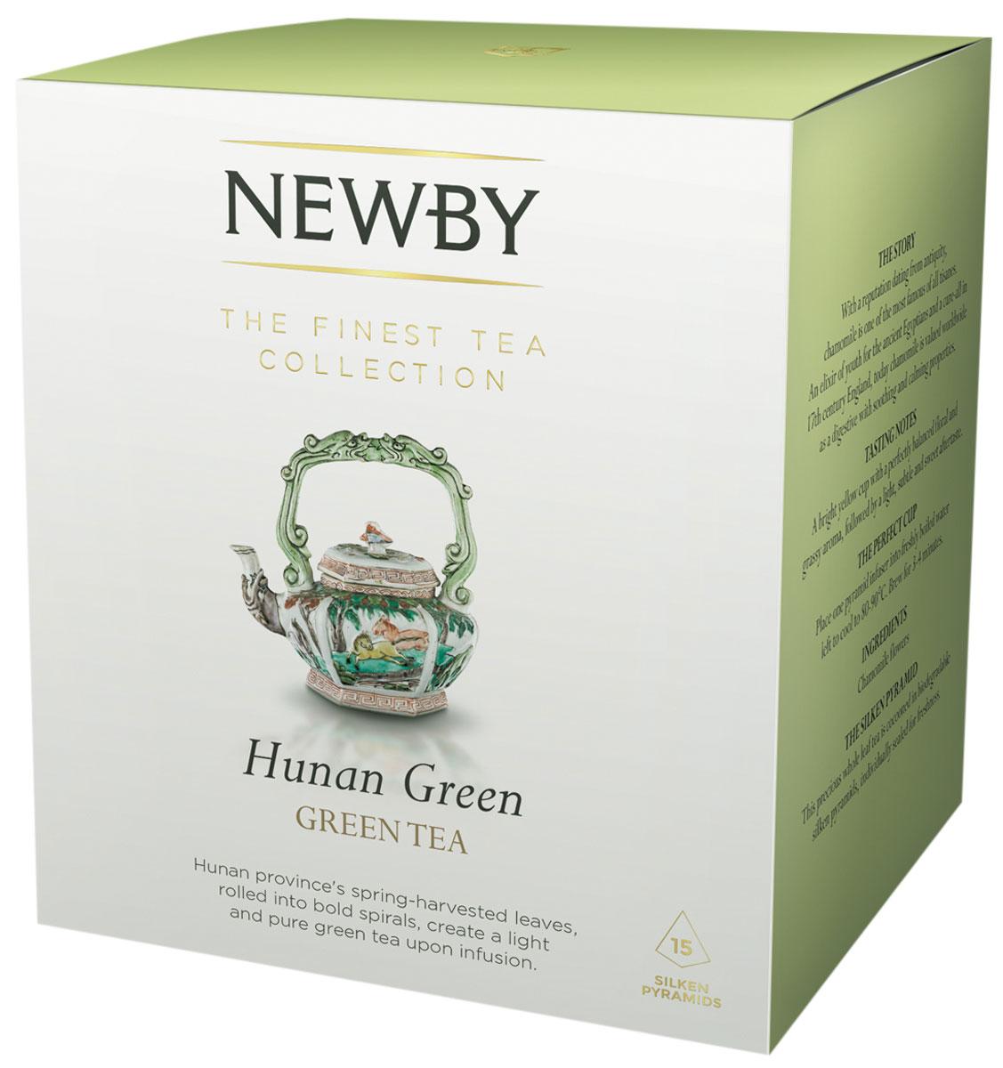 Newby Hunan Green зеленый чай в пирамидках, 15 шт600820AЧай Newby Hunan Green выращивается в провинции Хунан в Китае. Изысканный светло-зеленый настой с нежным ароматом и сладким оттенком во вкусе. Каждая пирамидка упакована в индивидуальное саше из алюминиевой фольги для сохранения свежести чайного листа.кар