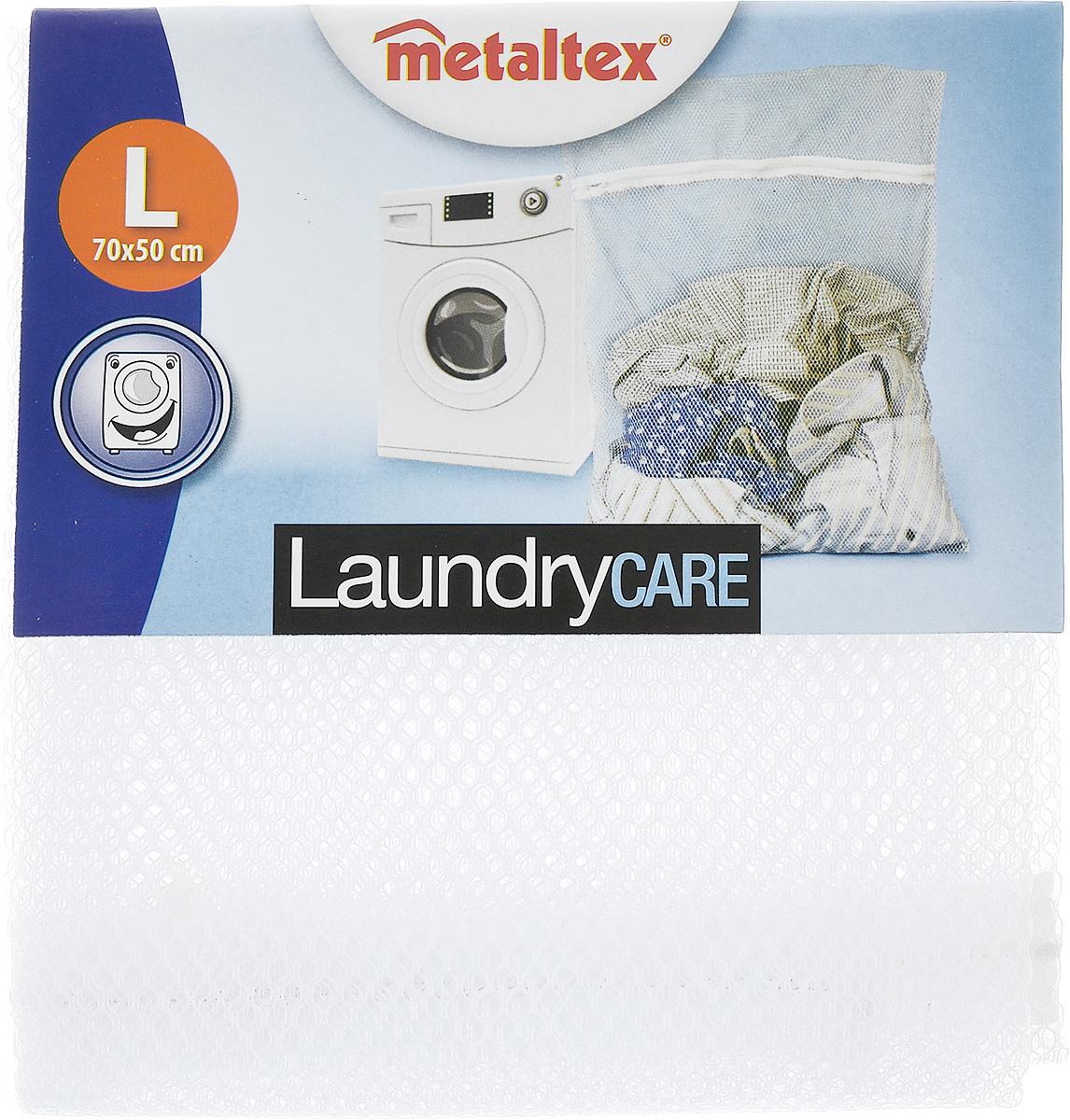 """Мешок для стирки """"Metaltex"""", с застежкой """"молния"""", цвет: белый, 70 х 50 см"""