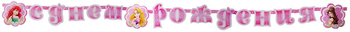 Веселая затея Гирлянда-буквы С днем рождения Disney Принцессы