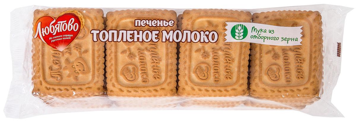 """Любятово Печенье """"Топленое молоко"""", 500 г 1202"""