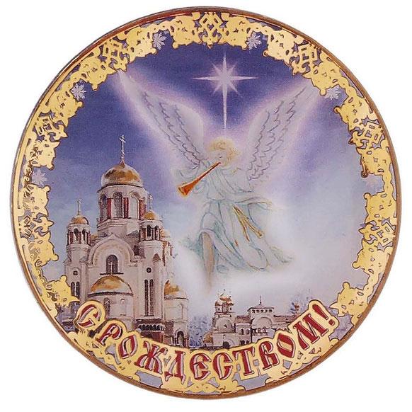 Магнит Sima-land С Рождеством. Храм-на-Крови, диаметр 6 см115786Магнит Sima-land С Рождеством. Храм-на-Крови, выполненный из пластика, станет приятным штрихом в повседневной жизни. Оригинальный магнит, декорированный изображением храма, поможет вам украсить не только холодильник, но и любую другую магнитную поверхность.