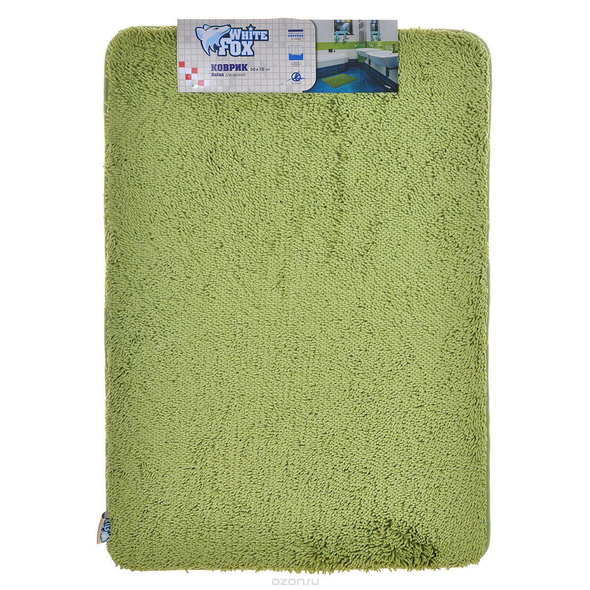 Коврик для ванной White Fox Relax. Газон, цвет: зеленый, 50 х 70 смWBBM20-138Коврик для ванной White Fox Relax. Газон подарит настоящий комфорт до и после принятия водных процедур. Коврик состоит из трех слоев: - верхний флисовый слой прекрасно дышит, благодаря чему коврик быстро высыхает; - основной слой выполнен из специального вспененного материала, который точно повторяет рельеф стопы, создает комфорт и полностью восстанавливает первоначальную форму; - нижний резиновый слой препятствует скольжению коврика на влажном полу. Коврик White Fox Relax. Газон равномерно распределяет нагрузку на всю поверхность стопы, снимая напряжение и усталость в ногах. Рекомендации по уходу: - ручная стирка; - не отбеливать; - не гладить; - можно подвергать химчистке; - деликатные отжим и сушка.