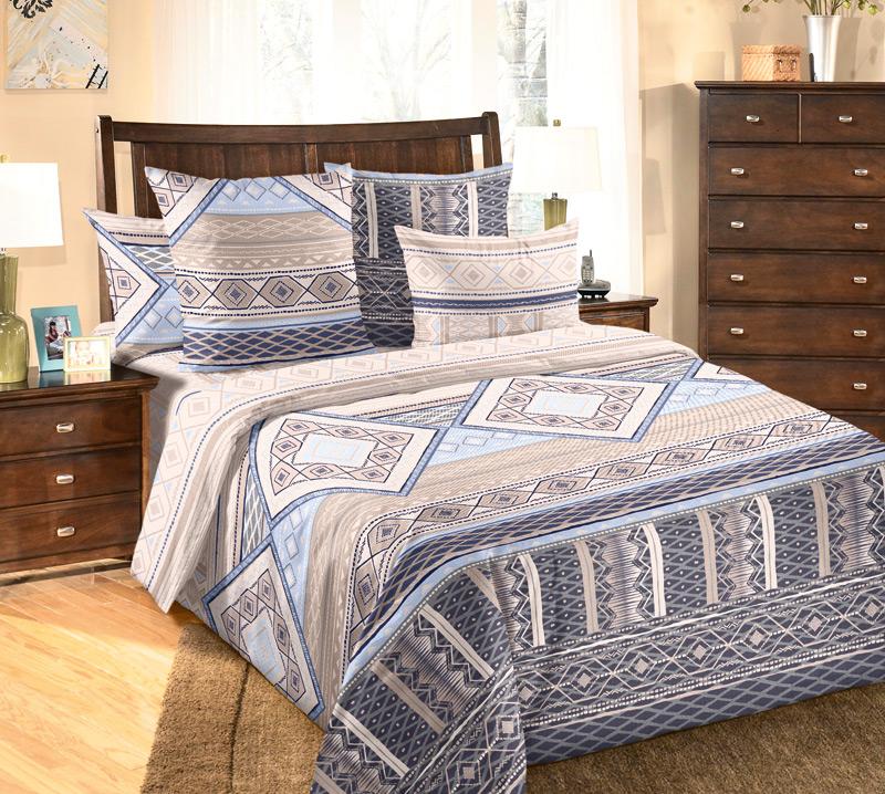 Комплект белья Белиссимо Финляндия, 2-спальный, наволочки 70х70, цвет: бежевый, синий, голубойS03301004Великолепное постельное белье Белиссимо Финляндия выполнено из высококачественной бязи (100% хлопок) и украшено изящным, эксклюзивным рисунком. Комплект состоит из пододеяльника, простыни и двух наволочек. Бязь - хлопчатобумажная плотная ткань полотняного переплетения. Отличается прочностью и стойкостью к многочисленным стиркам. Бязь считается одной из наиболее подходящих тканей, для производства постельного белья и пользуется в России большим спросом.