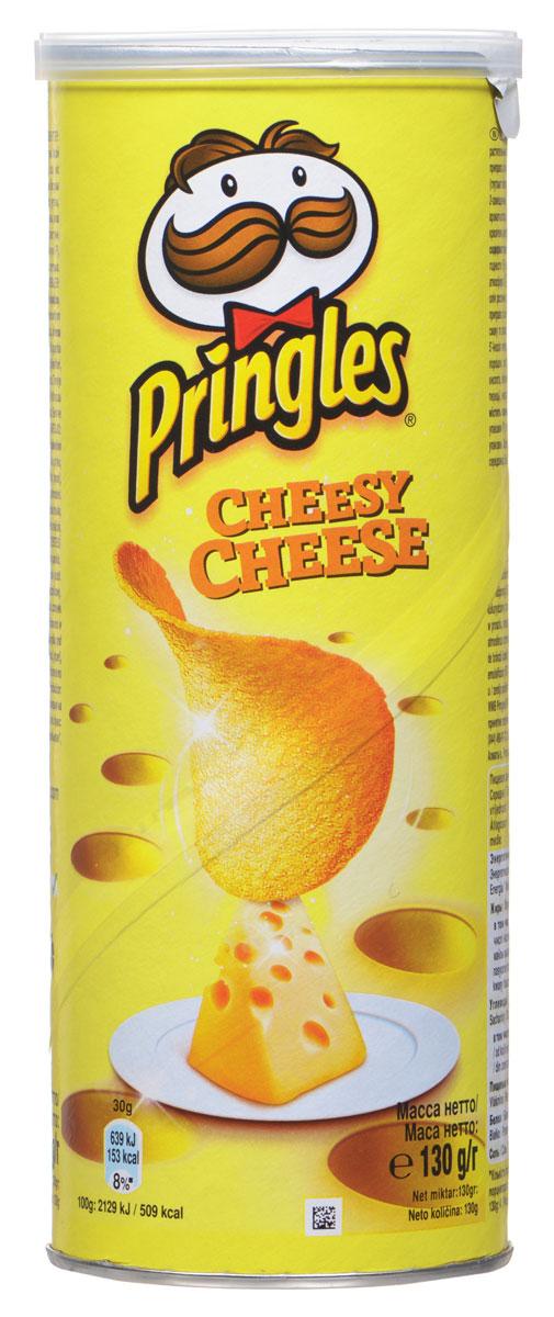 Pringles картофельные чипсы со вкусом сыра, 130 г7001060000Насыщенный вкус ароматного сыра Pringles - это хорошее настроение и качество продукта. Насладитесь этими восхитительными чипсами, где бы вы не находились.