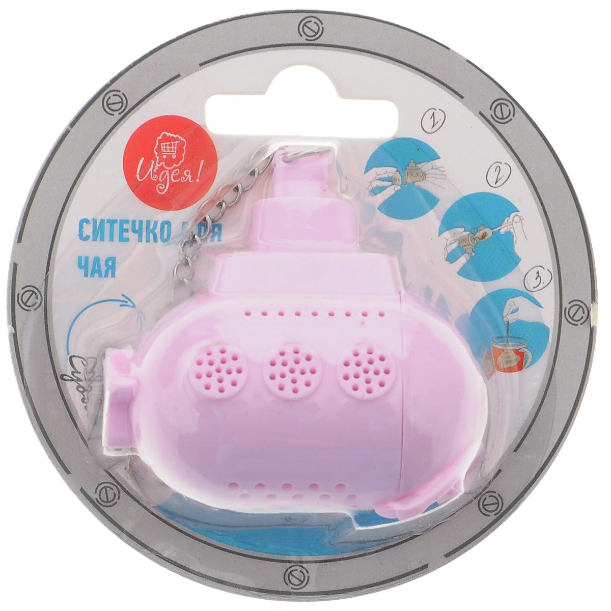 Ситечко для чая Идея Субмарина, цвет: розовыйCM000001326Ситечко Идея Субмарина прекрасно подходит для заваривания любого вида чая. Изделие выполнено из пищевого силикона в виде подводной лодки. Ситечком очень легко пользоваться. Просто насыпьте заварку внутрь и погрузите субмарину на дно кружки. Изделие снабжено металлической цепочкой с крючком на конце. Забавная и приятная вещица для вашего домашнего чаепития. Не рекомендуется мыть в посудомоечной машине. Размер фигурки: 6 см х 5,5 см х 3 см.