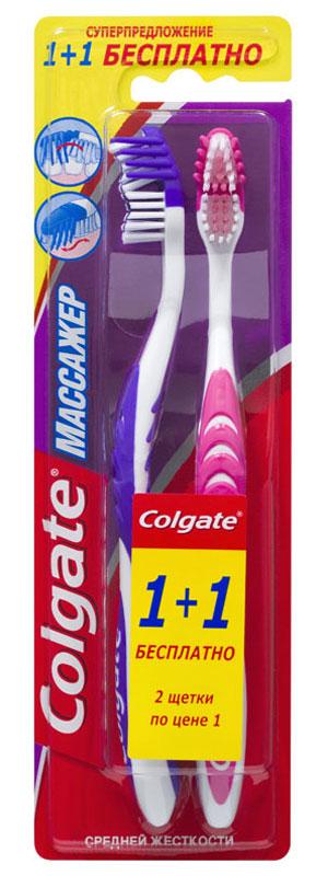 Colgate Зубная щетка Массажёр средняя 1 + 1 бесплатно, цвет: фиолетовый, розовыйFCN20845Единственная зубная щетка, которая сочетает гибкую головку с массирующими щетинками из мягкой резины. Мягкие резиновые щетинки нежно массируют десны, стимулируя кровообращение.