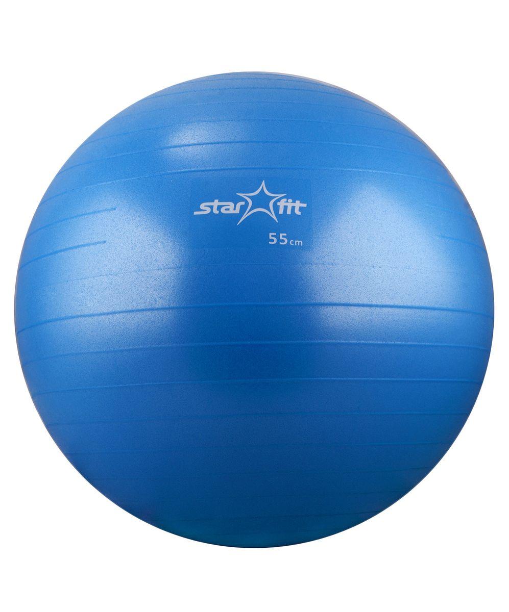 Мяч гимнастический Starfit, антивзрыв, с насосом, цвет: синий, диаметр 55 смУТ-00007196С помощью гимнастического мяча Star Fit можно тренировать все мышцы тела, правильно выстроив тренировочный процесс и используя его как основной или второстепенный снаряд (создавая за счет него лишь синергизм действия, а не основу упражнения) для упражнения. Изделие выполнено из прочного ПВХ. Гимнастический мяч - это один из самых популярных аксессуаров в фитнесе. Его используют и женщины, и мужчины в функциональном тренинге, бодибилдинге, групповых программах, стретчинге (растяжке). Максимальный вес пользователя: 300 кг. УВАЖЕМЫЕ КЛИЕНТЫ! Обращаем ваше внимание на тот факт, что мяч поставляется в сдутом виде. Насос входит в комплект.