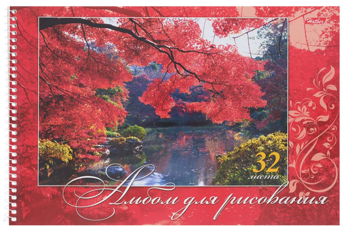 Hatber Альбом для рисования Великолепные пейзажи 32 листа цвет красный32А4Bсп_03375_красныйАльбом для рисования Hatber Великолепные пейзажи прекрасно подходит для рисования карандашами, фломастерами, акварельными и гуашевыми красками. Обложка выполнена из плотного картона и оформлена красочным изображением спокойной речки в окружении деревьев. В альбоме 32 листа. Крепление - спираль. На листах тонким пунктиром выполнена перфорация для последующего их отрыва. Альбом для рисования непременно порадует художника и вдохновит его на творчество. Рисование позволяет развивать творческие способности, кроме того, это увлекательный досуг.