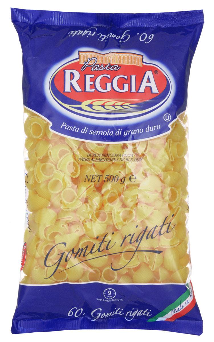 Pasta Reggia Улитка макароны, 500 г 8008857300603