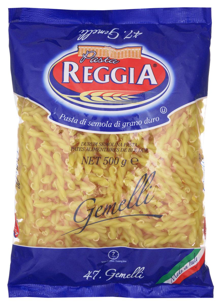 Pasta Reggia Близнецы макароны, 500 г8008857300474Макароны Pasta Reggia 047 сочетают в себе современность технологий производства и традиционное итальянское качество. Pasta Reggia предлагает сегодня российскому рынку более 70 видов длинных, коротких и специальных форматов произведенных пусть и на самом современном оборудовании, но по классическим рецептам неаполитанской сушки Юга Италии.
