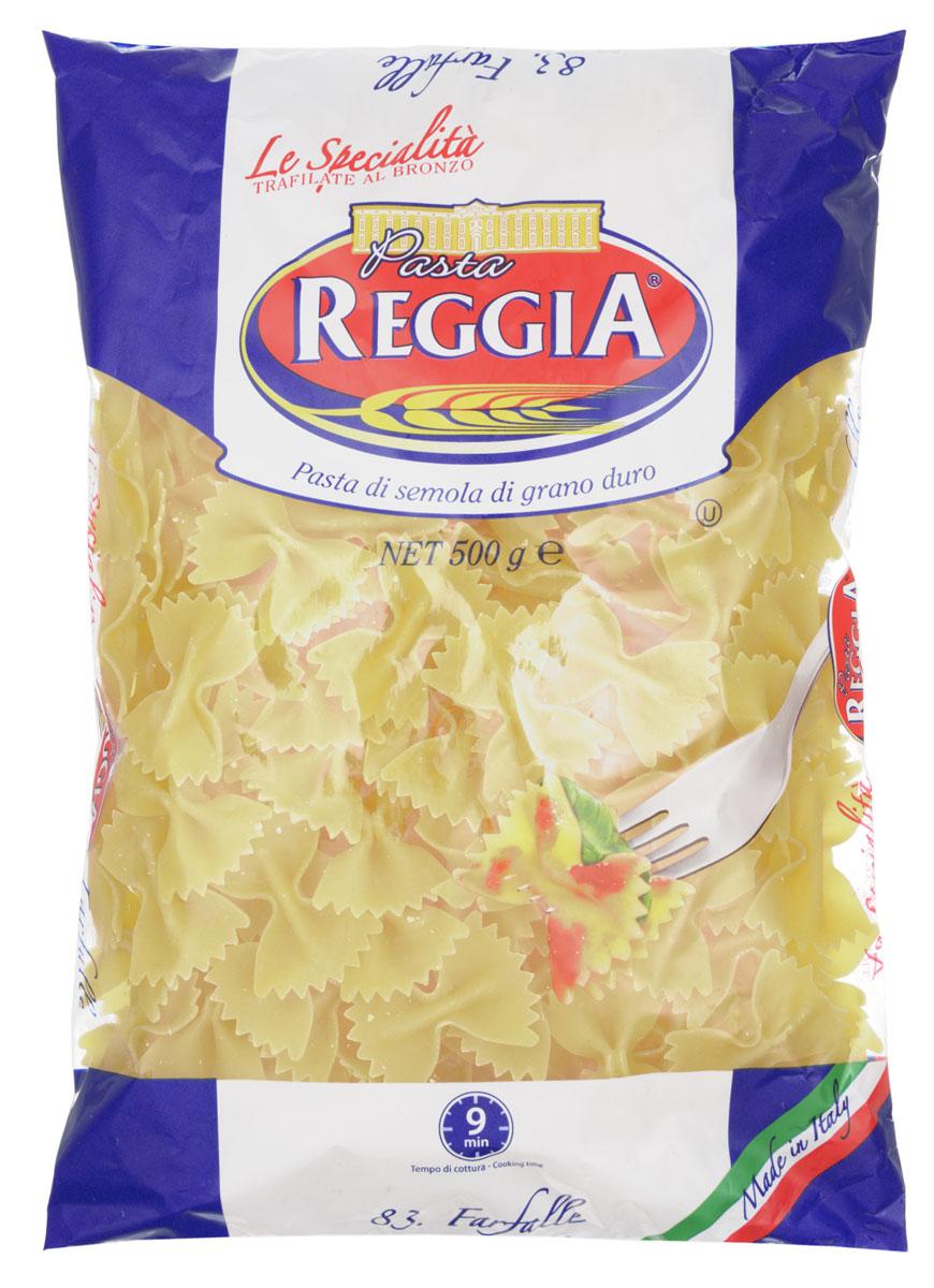 Pasta Reggia Бантики макароны, 500 г0120710Макароны-бантики Pasta Reggia 083 произведены по классическим рецептам неаполитанской кухни Юга Италии. Симпатичные бантики будут оригинально смотреться в любых ваших блюдах, а вкусовые качества оставят довольным самого придирчивого гурмана! Тесто для макарон изготовлено из твердых сортов пшеницы, благодаря чему предотвращается разваривание и потеря формы.