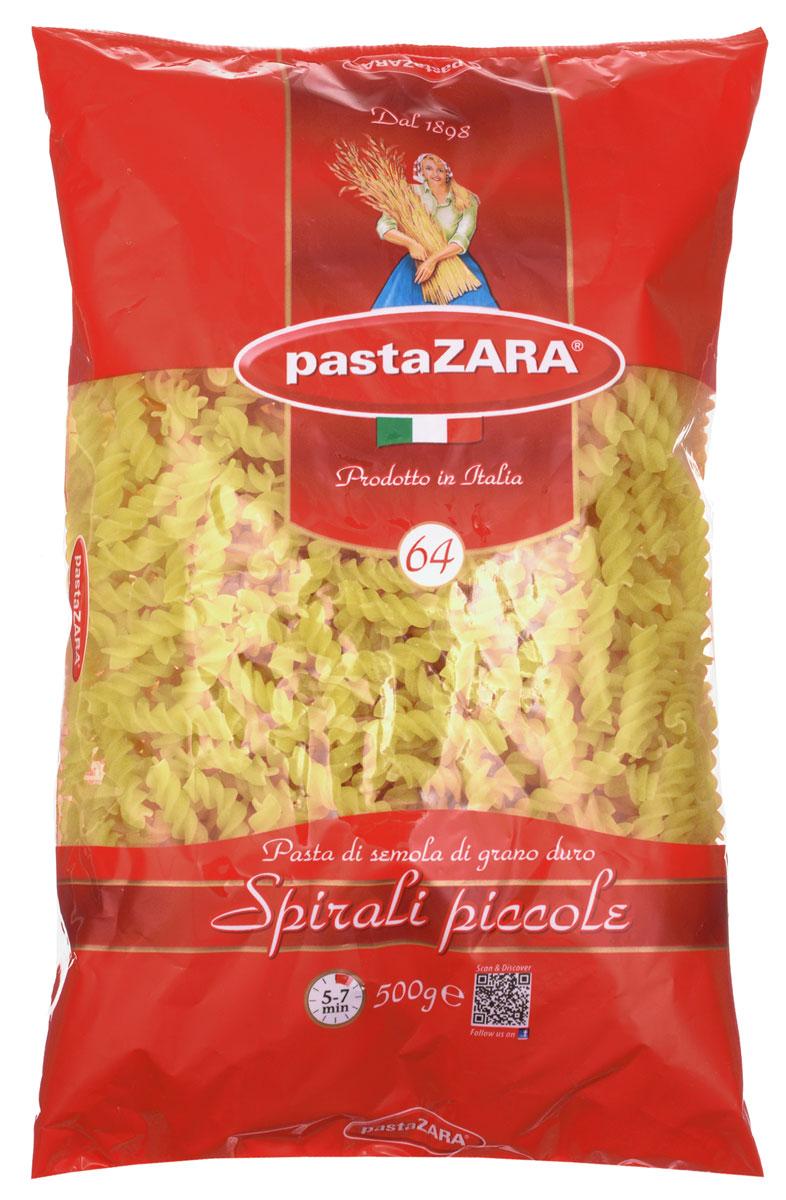 Pasta Zara Спираль мелкая макароны, 500 г 8004350130648