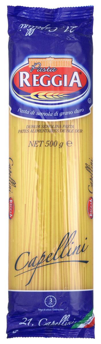 Pasta Reggia Спагетти тонкие макароны, 500 г8008857200217Спагетти Pasta Reggia 021 произведены по классическим рецептам неаполитанской кухни Юга Италии. Эти макаронные изделия из твердых сортов пшеницы подойдут как для приготовления классических итальянских спагетти, так и для множества вариантов других ваших любимых блюд. Pasta Reggia 021 безусловно придутся по вкусу всем любителям пасты!