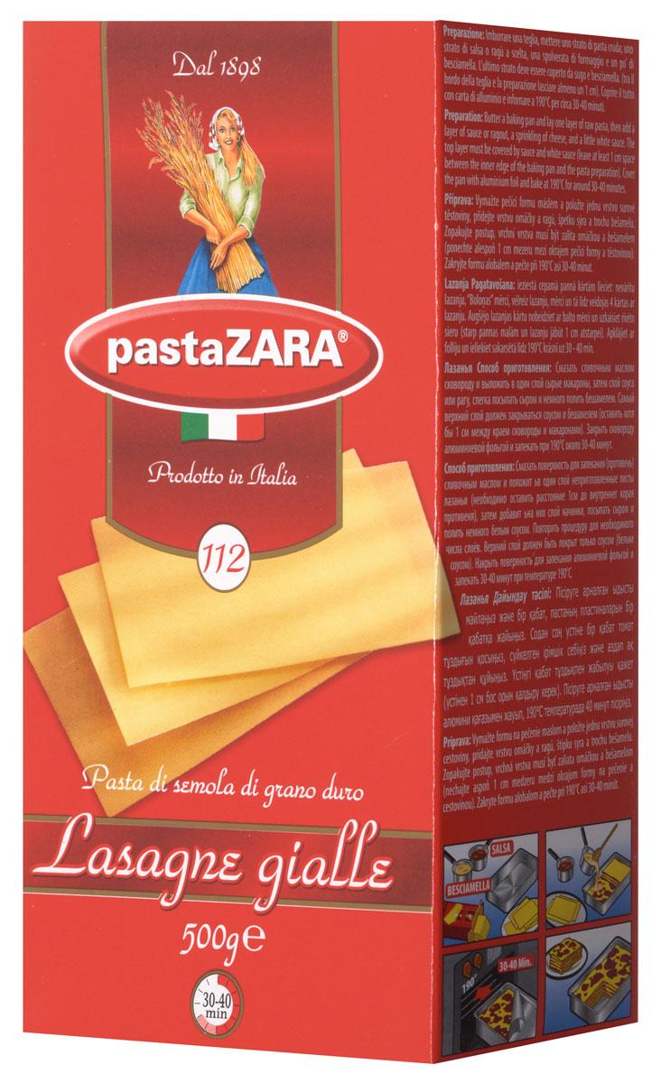 Pasta Zara Лазанья макароны, 500 г8004350241126Макароны Pasta Zara 112 сочетают в себе современность технологий производства и традиционное итальянское качество. Макаронные изделия Pasta Zara - одна из самых популярных марок итальянских макаронных изделий в России. Макароны Pasta Zaraвыпускаются в Италии с 1898 года семьёй Браганьоло уже в течение четырёх поколений. Это семейный бизнес, который вкладывает более, чем вековой опыт работы с макаронными изделиями в создание и продвижение своего продукта, тщательно отслеживая сохранение традиций.