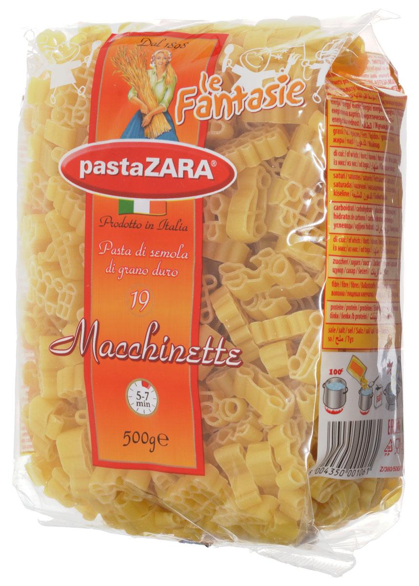 Pasta Zara Фантазия Машинки макароны, 500 г 8004350001061