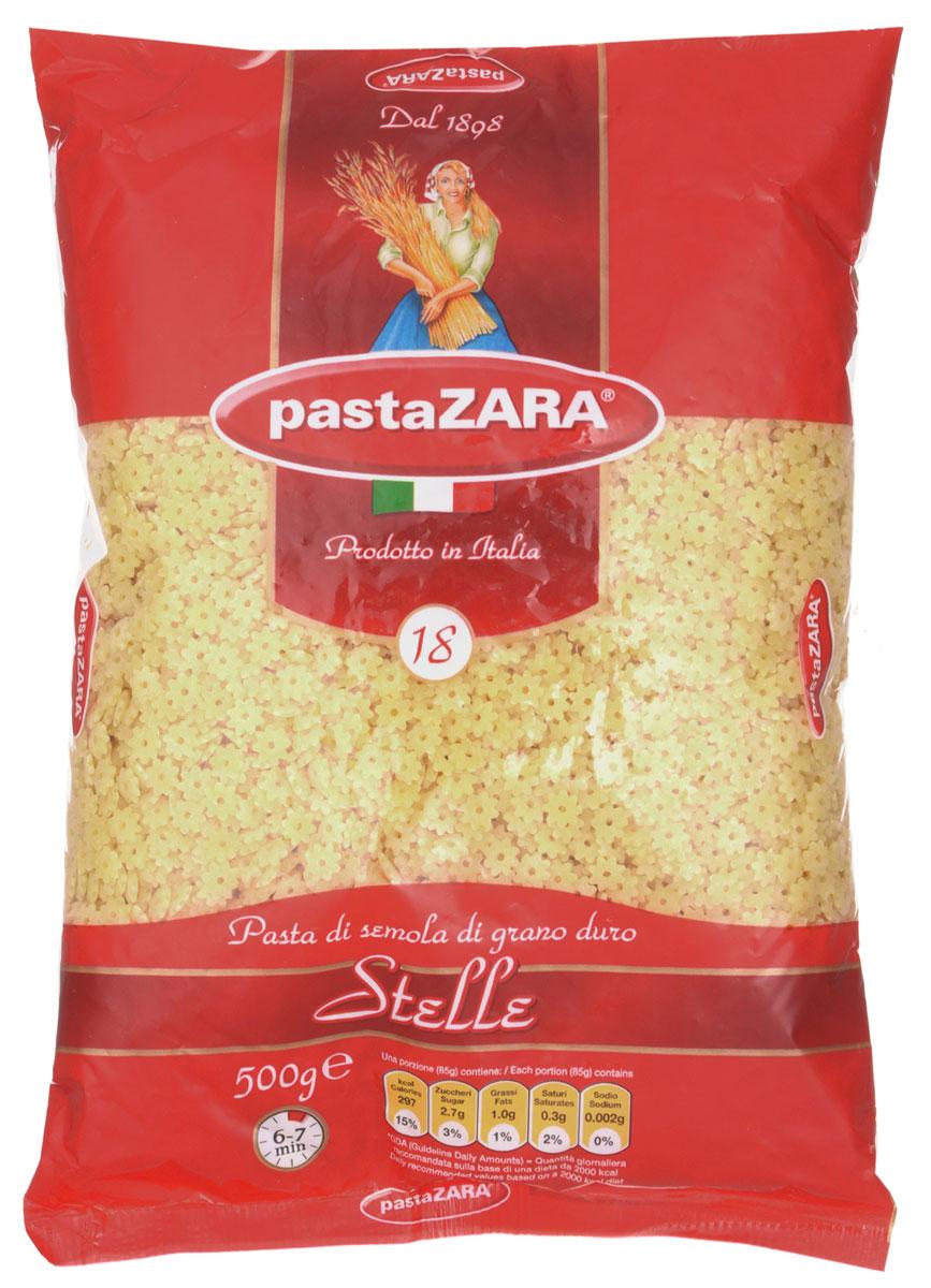 Pasta Zara Звездочки макароны, 500 г 8004350130181