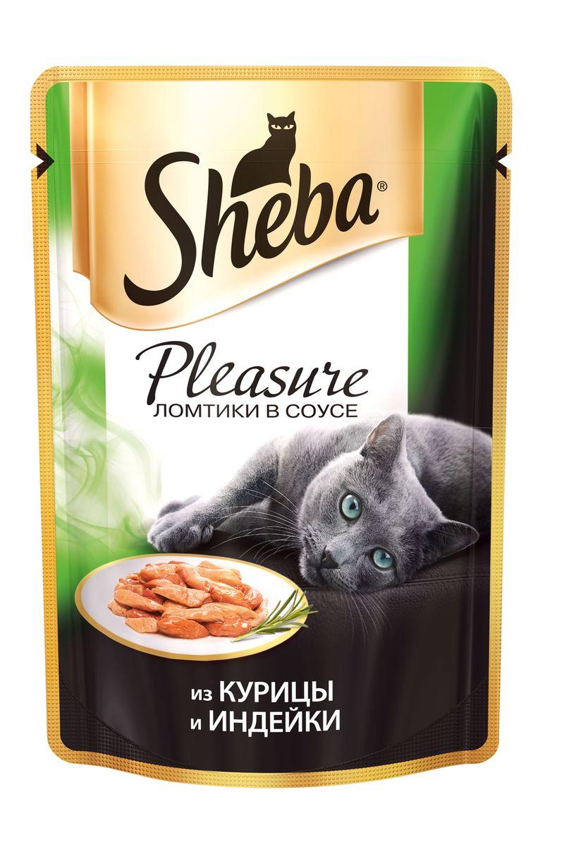 Консервы для кошек Sheba Pleasure, с курицей и индейкой, 85 г18622Корм для кошек Sheba Pleasure - это полнорационный консервированный корм для взрослых кошек. Не содержит сои, искусственных красителей и ароматизаторов. Изысканное блюдо со вкусом курицы и индейки - яркий пример того, как простые ингредиенты в руках истинного кулинара превращаются в удивительно вкусное блюдо. Сочные, тающие во рту кусочки курицы и индейки рождают нежный вкус, который подарит настоящее удовольствие вашей кошке. Состав: мясо и субпродукты (курица минимум 30%, индейка минимум 4%), таурин, витамины и минеральные вещества. Пищевая ценность (100 г): белки - 11,0 г, жиры - 3,0 г, зола - 2,0 г, клетчатка - 0,3 г, витамин А - не менее 90 МЕ, витамин Е - не менее 1,0 МЕ, влага - 82 г. Энергетическая ценность (100 г): 75 ккал/314 кДж. Вес: 85 г. Товар сертифицирован. Уважаемые клиенты! Обращаем ваше внимание на возможные изменения в дизайне упаковки. Качественные характеристики товара остаются неизменными. Поставка...