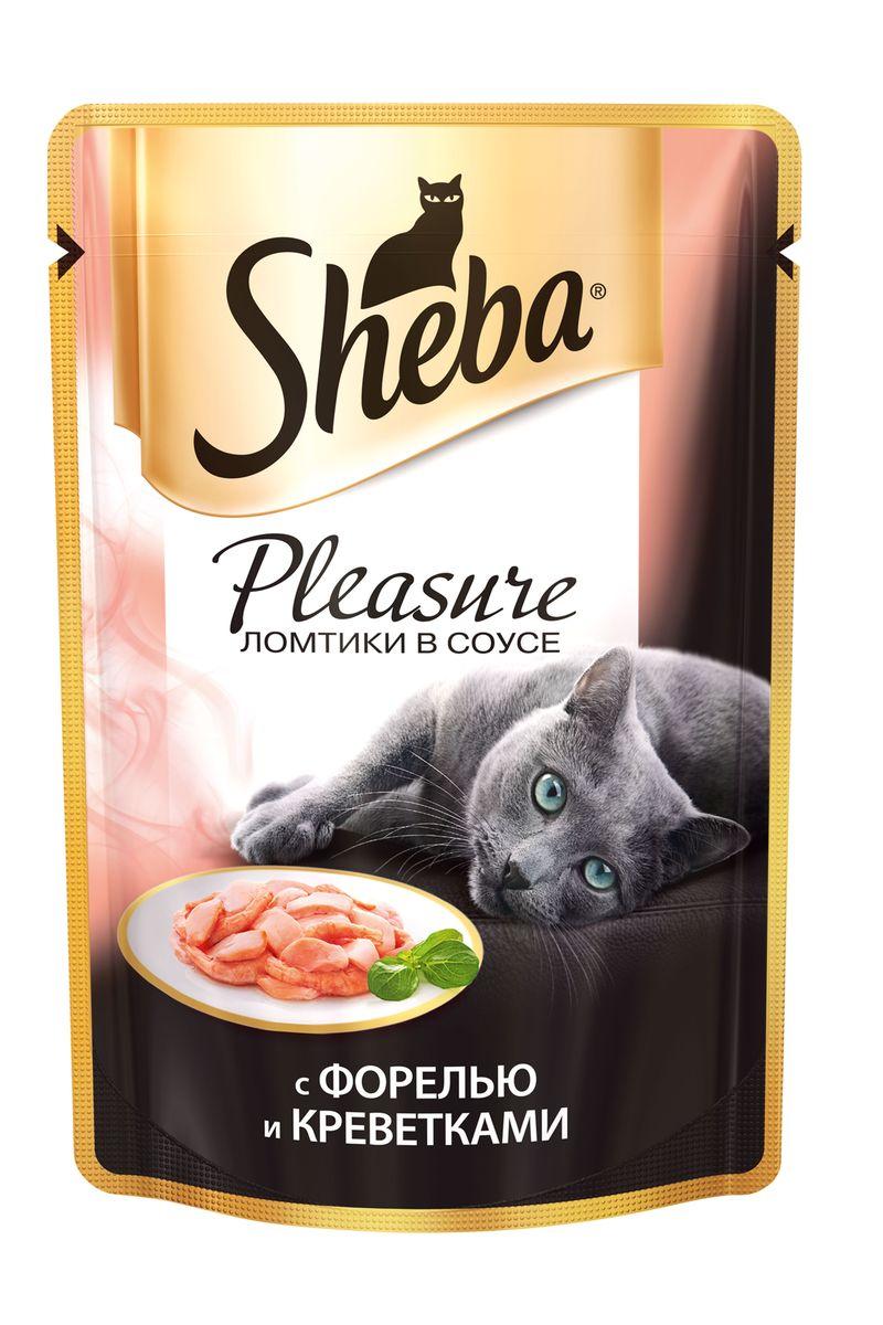 Консервы Sheba Pleasure для взрослых кошек, с форелью и креветками, 85 г39306Консервы Sheba Pleasure - это полнорационный консервированный корм для взрослых кошек. Не содержит сои, искусственных красителей и ароматизаторов. Удивительная гармония, рожденная сочетанием двух форели и креветок. Эти изысканные ингредиенты оттеняют друг друга, сливаясь в аппетитном дуэте. Нежная консистенция и тонкий аромат не оставят ни одну кошку равнодушной. Состав: мясо, субпродукты, рыбные продукты, таурин, витамины и минеральные вещества. Анализ: белки 11 г, жиры 3 г, зола 2 г, клетчатка 0,3 г, витамин А - не менее 90 МЕ, витамин Е (не менее 1 МЕ), влага 82 г. Энергетическая ценность: 75 ккал/100г. Товар сертифицирован. Уважаемые клиенты! Обращаем ваше внимание на возможные изменения в дизайне упаковки. Качественные характеристики товара остаются неизменными. Поставка осуществляется в зависимости от наличия на складе.