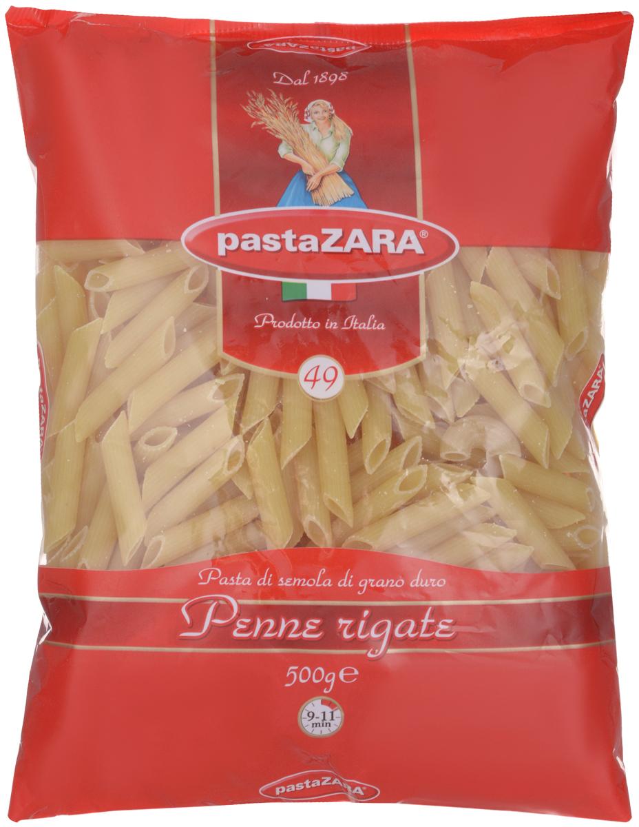 Pasta Zara Перо среднее рифленое макароны, 500 г0120710Макароны-перья Pasta Zara 049 сочетает в себе современность технологий производства и традиционное итальянское качество. Эти макароны подойдут для приготовления с мясом или овощами и безусловно придутся по вкусу всей семье!