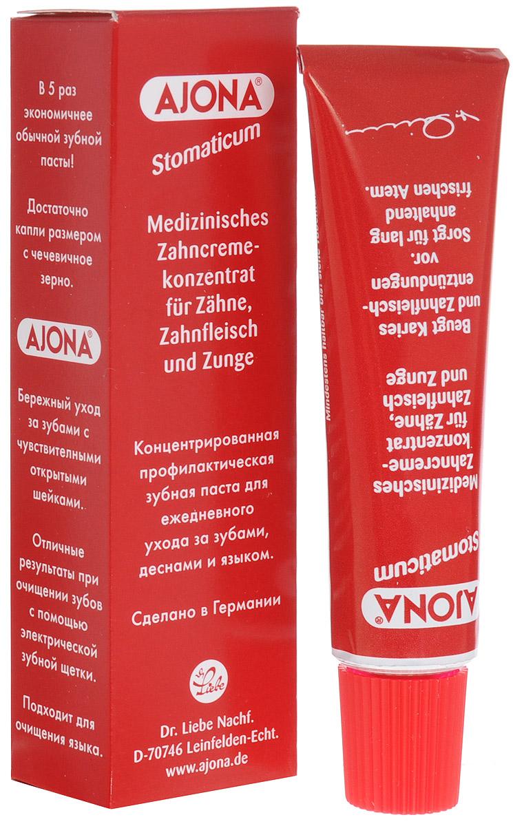 Ajona Зубная паста Stomaticum 25 мл9Зубная паста Ajona Stomaticum - это универсальная лечебно-профилактическая концентрированная зубная паста для ежедневного ухода за зубами, деснами и языком. Все часто возникающие проблемы с зубами и деснами вызываются вредными бактериями. Эти бактерии выделяют продукты обмена веществ, которые разрушают ткань зуба, вызывают раздражение и воспаление десен, неприятный запах. Благодаря особой высококачественной рецептуре и содержанию большого количества природных компонентов Ajona оказывает антибактериальное воздействие и уже через 10 секунд устраняет более 99% бактерий. Таким образом, Ajona устраняет многие проблемы еще до их возникновения. Оптимизируется естественная микрофлора полости рта, стабилизируется равновесие, активизируются иммунные способности. Природные противовоспалительные биологически активные вещества - бисаболол (целебное средство из ромашки) и эфирные масла, смягчают уже имеющиеся воспаления десны, постепенно снимают это воспаление и способствуют восстановлению...