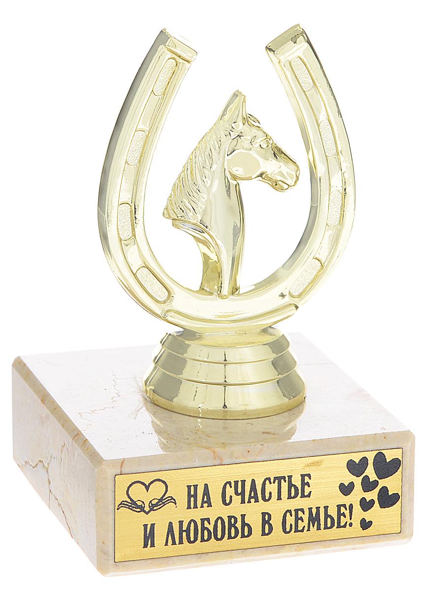 Кубок Город Подарков Подкова с лошадью. На счастье и любовь в семье, высота 8,5 см кубок город подарков подкова на счастье высота 8 см