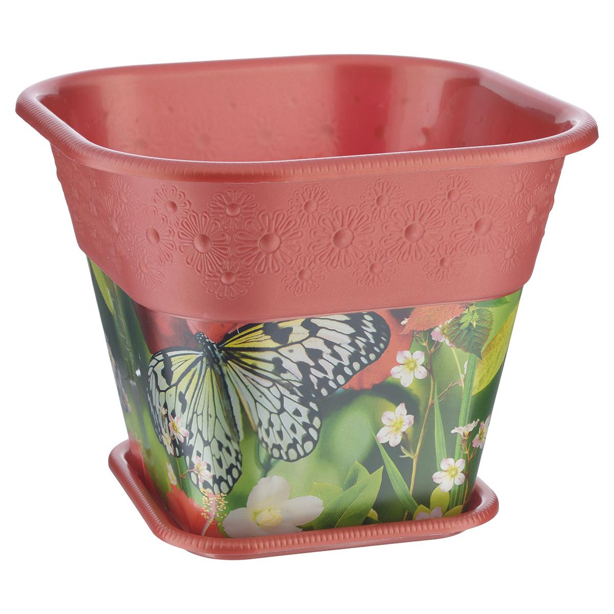 Кашпо Альтернатива Шарм, с поддоном, 4,5 лМ3684Кашпо Альтернатива Шарм изготовлено из высококачественного пластика. Изделие оформлено красочным изображением цветов и бабочек, а также рельефом в виде ромашек. Специальный поддон предназначен для стока воды. Изделие прекрасно подходит для выращивания растений и цветов в домашних условиях. Стильный яркий дизайн сделает такое кашпо отличным дополнением интерьера. Объем кашпо: 4,5 л. Размер кашпо (по верхнему краю): 23 см х 23 см. Высота кашпо: 18 см. Размер поддона: 15,5 см х 15,5 см х 1,2 см.