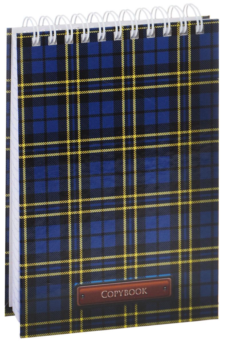 Listoff Блокнот Шотландка 80 листов в клетку72523WDБлокнот Listoff Шотландка в твердой обложке послужит прекрасным местом для памятных записей, любимых стихов и многого другого. Внутренний блок состоит из 80 листов белой бумаги на гребне со стандартной линовкой в клетку.Блокнот - незаменимый атрибут современного человека, необходимый для рабочих и повседневных записей в офисе и дома. Блокнот Шотландка станет достойным аксессуаром среди ваших канцелярских принадлежностей.