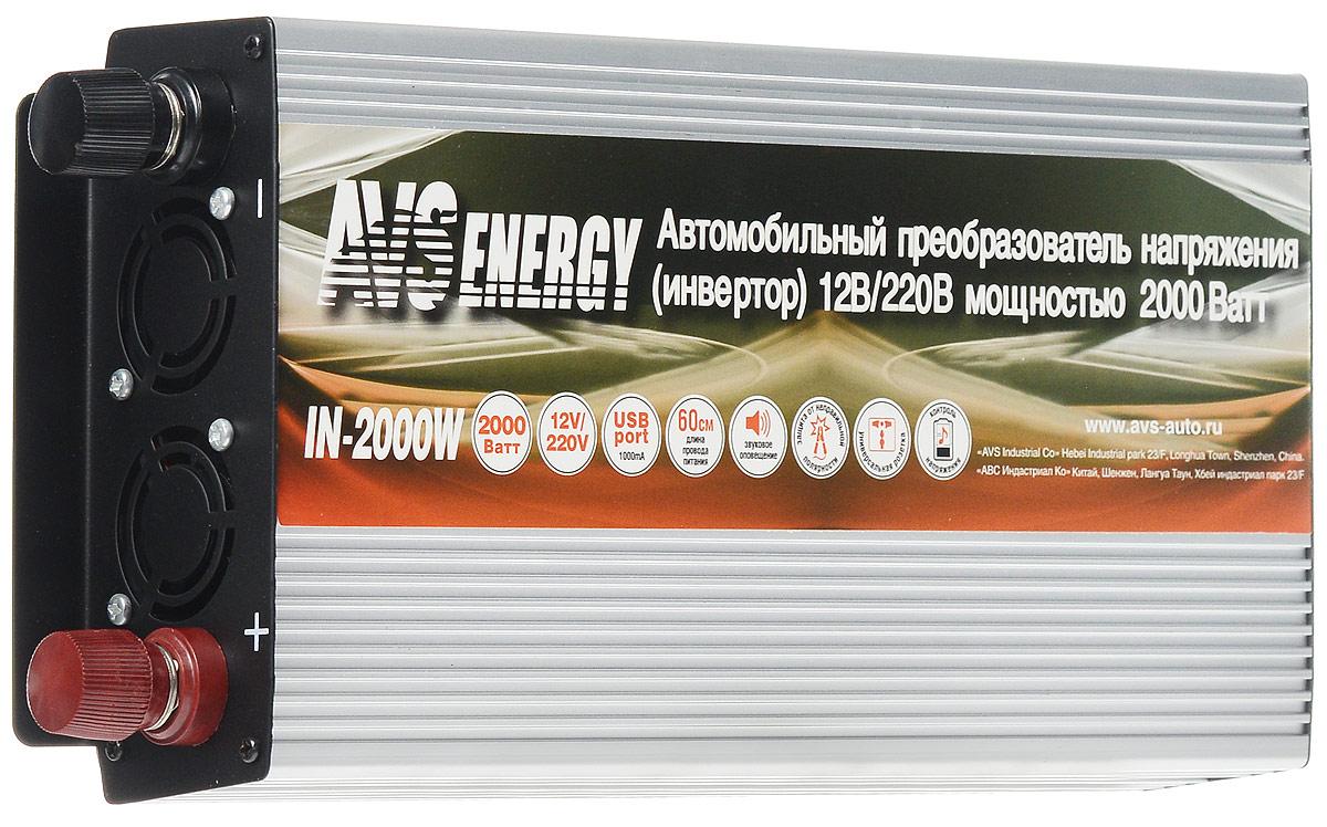 "Инвертор автомобильный AVS ""IN-2000W"", 2000 Вт A78003S"