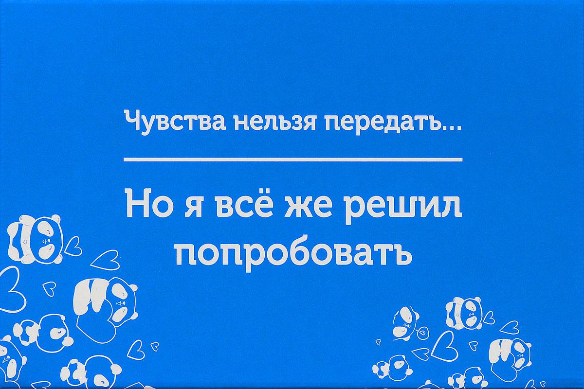 Подарочная коробка OZON.ru. Средний размер, Чувства нельзя передать, но я все же решил попробовать!. 23.4 х 14.3 х 9.7 см14562-13Складная подарочная коробка от OZON.ru с веселой надписью Чувства нельзя передать… Но я всё же решил попробовать - это интересное решение для упаковки. Коробка выполнена из тонкого картона с матовой ламинацией. Данная упаковка отлично подходит для небольших подарков и не требует дополнительных элементов - лент или бантов. Размер (в сложенном виде): 23.4 х 14.3 х 9.7 см. Размер (в разложенном виде): 39 х 23.5 х 0.5 см.