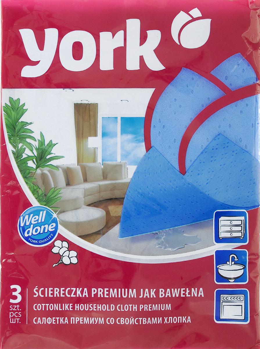 Салфетка York Премиум, 35 х 50 см, 3 шт2030Салфетка York Премиум предназначена для очистки любых поверхностей. Выполнена из высококачественной вискозы. Шелковистая на ощупь салфетка имеет отличные влаговпитывающие свойства. В наборе - 3 салфетки.