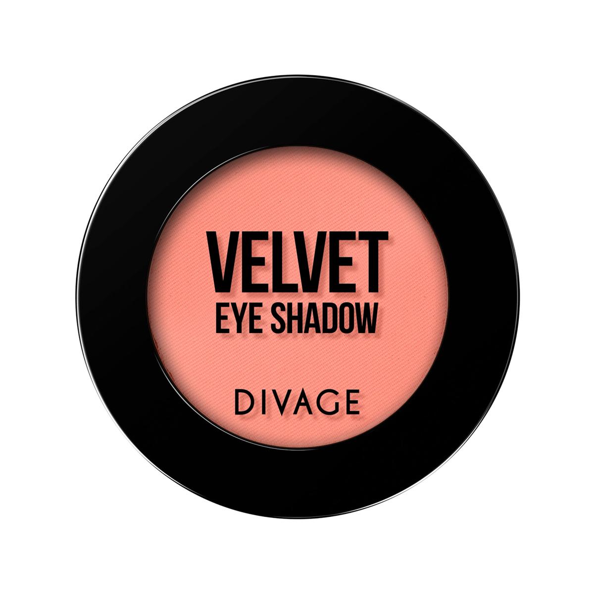 DIVAGE Матовые одноцветные тени для век VELVET , тон № 7321, 3 гр.002722Благородство матовых оттенков на ваших глазахХочешь профессиональный макияж в домашних условиях?! Тогда матовые тени VELVET это, то, что тебе нужно, главный тренд в макияже, насыщенные оттенки, профессиональные текстуры, ультра-стойкий эффект. Всё это было секретом визажистов, теперь этот секрет доступен и тебе! Палитра из 15 оттенков, позволяет создать великолепный образ для любого события. Текстура теней VELVET напоминает бархат, благодаря своей шелковистой формуле тени легко растушевываются по поверхности века, позволяя комбинировать между собой все оттенки палитры. Тени идеально подходят для жирной кожи век, за счёт своей плотной пудровой текстуры тени не осыпаются и не собираются в складках века, сохраняя идеально ровное покрытие до 8 часов.СОВЕТ DIVAGE: Используя тени для макияжа глаз от DIVAGE, ты легко можешь меняться каждый день, создавая различные образы. Но как выбрать свой оттенок в таком многообразии? Выбирай контрастные оттенки тенейк твоему цвету глаз. Карие глаза хорошо подчеркнут зелёные и фиолетовые оттенки, все оттенки коричневого придадут выразительности зелёным глазкам, для серых и голубых больше всего подойду оттенки кораллового, золотого ирозового. С макияжем выполненным тенями DIVAGE твой взгляд будет ещё притягательней!