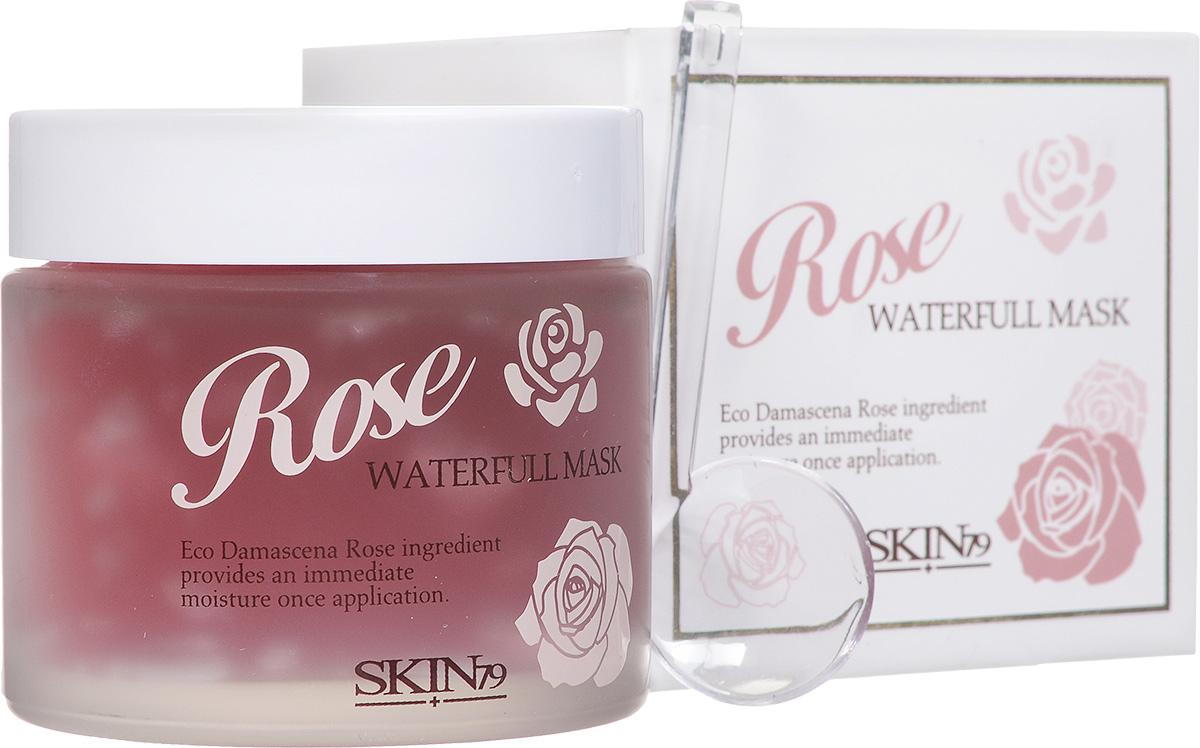 SKIN79 Улажняющая маска для лица с дамасской розой, 75 мл668897Улажняющая маска для лица с дамасской розой, 75 мл Ночная маска мгновенно увлажняет и питает кожу, делая ее мягкой и шелковистой. АНА кислоты (лимонная, гликолевая, молочная, яблочная, пировиноградная и виннокаменная) в составе маски регулируют кожно-липидный баланс, отшелушивают ороговевшие клетки кожи, уменьшают пигментацию. Керамиды и трегалоза восстанавливают и укрепляют водный баланс кожи, тонизируют и придают ей упругость. Натуральные экстракты ацеролы, сливы, ягод асаи, дерева фиги, орехов гинкго билоба, граната и масла какао питают, увлажняют, насыщают кожу витаминами и микроэлементами, укрепляют и повышают стрессоустойчивость кожи, устраняют тусклый цвет лица, придавая ей яркость и сияние.