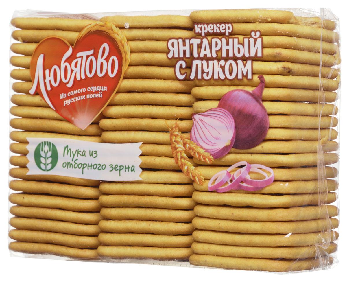 """Любятово Крекер """"Янтарный с луком"""", 500 г 1003"""