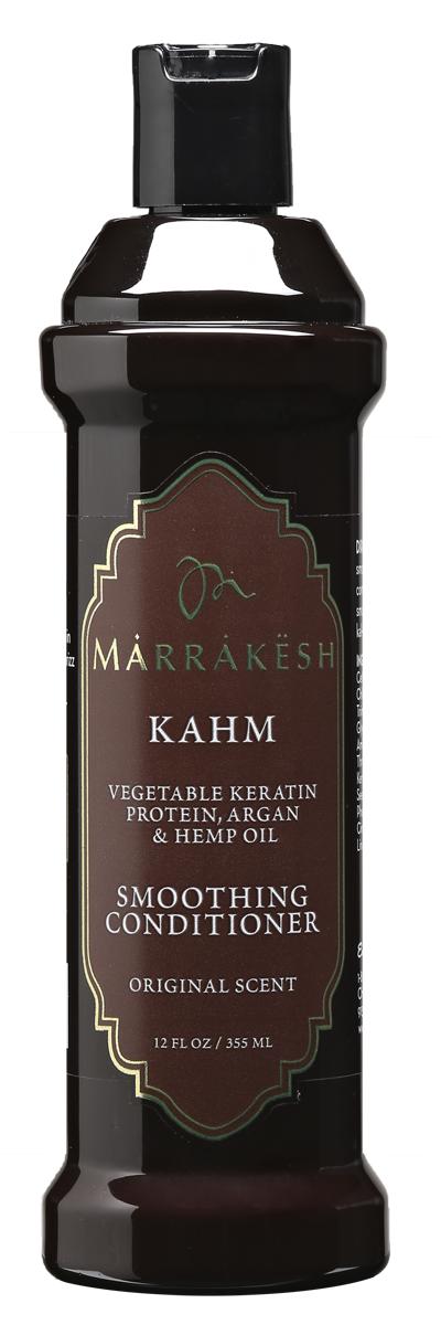 Marrakesh Кондиционер разглаживающий с кератином Kahm, 355 млБ33041_шампунь-барбарис и липа, скраб -черная смородинаПитает, восстанавливает и разглаживает- Подчиняет непослушные волосы и сохраняет влагу- Долговременный контроль пушения- Придает волосам шелковистый, ухоженный вид- Можно использовать на окрашенных волосах- Протеины растительного кератина глубоко проникают внутрь волоса, восстанавливая и предотвращая повреждения- Масла Арганы и Конопли разглаживают волосы, подчиняют непослушные волосы и препятствуют пушению- Кондиционирующие ингредиенты в составе формулы запечатывают влагу внутри волос, придавая волосам ухоженный вид.