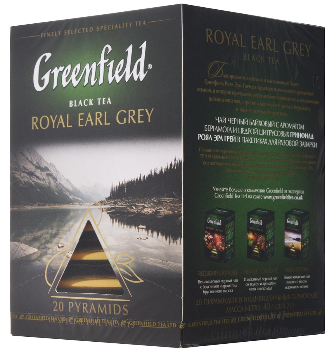Greenfield Royal Earl Grey черный чай в пирамидках, 20 шт0900-08Благородный, глубокий и насыщенный букет Greenfield Royal Earl Grey раскрывается волнующей ароматной волной, в которой причудливо переплетаются пряные ноты изысканного цейлонского чая, строгий классический аромат бергамота и тонкие оттенки цитрусовых.