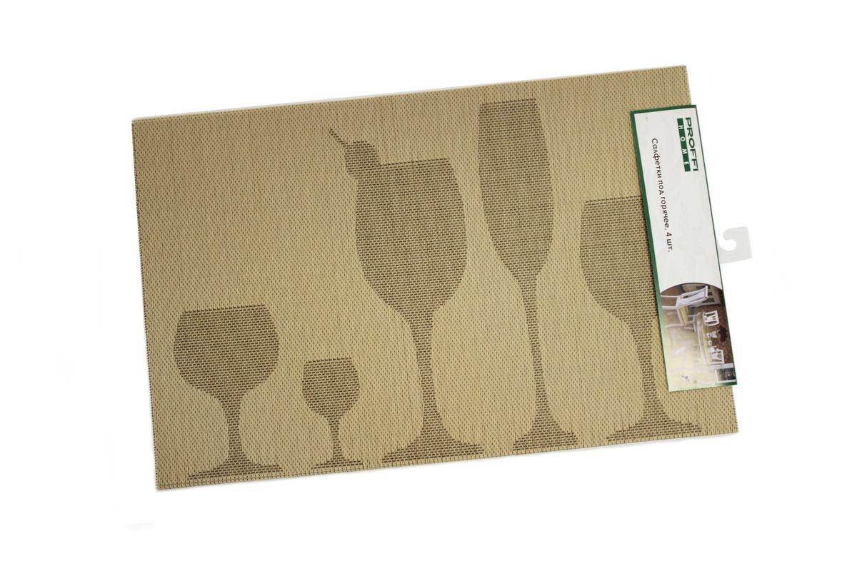 Набор салфеток под горячее Proffi HomeБокалы, цвет: светло-серый, 4 штPH3663Материал: пластик, цвет: светло-серый, размер: 45x30
