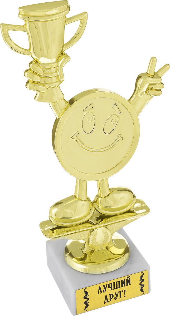 Кубок Город Подарков Лучший друг!, высота 18 см030547001Кубок Город Подарков Лучший друг! станет замечательным сувениром. Изделие выполнено из пластика с золотистым покрытием. Основание, изготовленное из искусственного мрамора, оформлено надписью Лучший друг!. Такой кубок обязательно порадует получателя, вызовет улыбку и массу положительных эмоций. Высота кубка: 18 см. Размер основания: 5,5 см х 5,5 см.