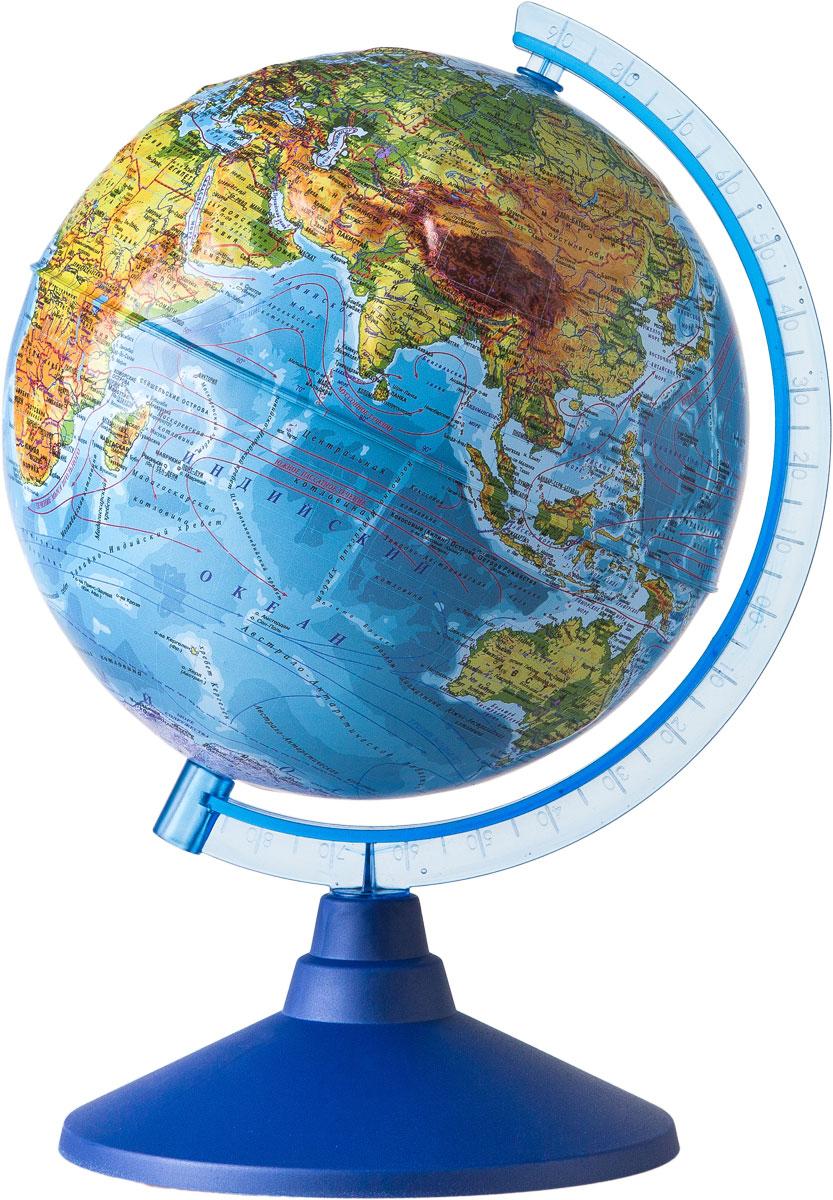 Globen Глобус Земли физический рельефный диаметр 250 ммКе022500193Глобус - уменьшенная и понятная, даже детям, модель земного шара, помогает в развитии пространственного воображения и формирования правильного мировосприятия подрастающего поколения. Глобусы Globen изготавливаются из высококачественных материалов и являются отличным наглядным пособием для школьников и студентов.