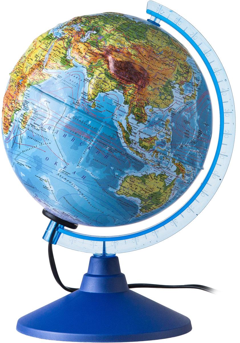 Globen Глобус Земли физико-политический рельефный с подсветкой диаметр 210 мм Ке022100185Ке022100185Глобус - уменьшенная и понятная, даже детям, модель земного шара, помогает в развитии пространственного воображения и формирования правильного мировосприятия подрастающего поколения. Глобусы Globen изготавливаются из высококачественных материалов и являются отличным наглядным пособием для школьников и студентов.