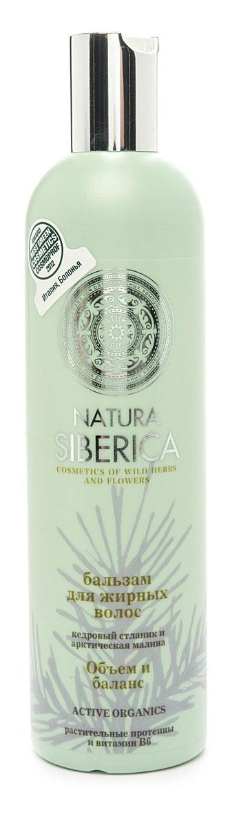 Бальзам Natura Siberica Объем и баланс, для жирных волос, 400 мл бальзам natura siberica облепиховый бальзам максимальный объем объем 400 мл