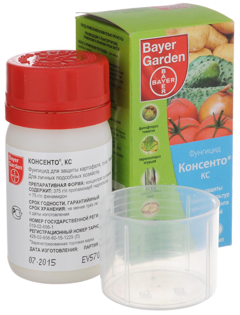 Фунгицид Bayer Garden Консенто для защиты овощных культур от болезней, 60 мл09840-20.000.00Фунгицид Bayer Garden Консенто - это системный комбинированный фунгицид широкого спектра действия с защитным и лечебным эффектом. Применяется для борьбы с грибными заболеваниями на картофеле, томате и огурце открытого грунта, луке. Препарат имеет длительное действие, отличную дождестойкость и надежную защиту молодых листьев. Действующее вещество: пропамокарб гидрохлорид + фенамидон. Концентрация: 375 г/л + 75 г/л. Препаратная форма: концентрат суспензии. Класс опасности: 3 класс (умеренно опасное соединение). Товар сертифицирован.