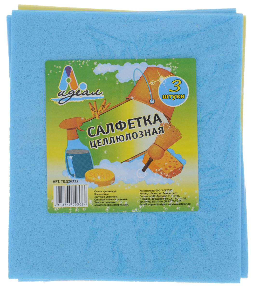 Салфетка губчатая Идеал, цвет: синий, желтый, 15 х 18 см, 3 штТДД26332Салфетка губчатая Идеал изготовлена из целлюлозы. Салфетка хорошо впитывает влагу, не оставляет разводов и ворсинок. Можно использовать для сухой или влажной уборки любых поверхностей с моющими средствами или без них.