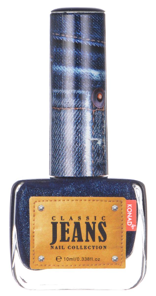 KONAD Коллекция Classic Jeans текстурный лак Nail 03 - Mid Night Blue Jeans 10 млNP-CDP03Текстурный лак модной джинсовой расцветки, тренд сезона