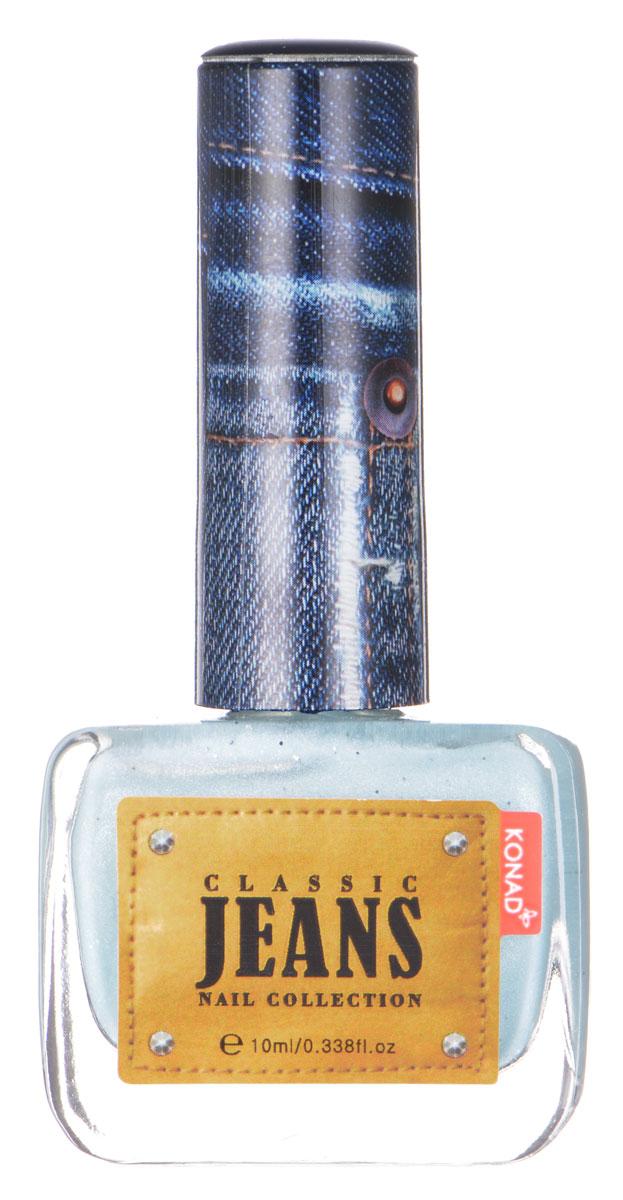 KONAD Коллекция Classic Jeans текстурный лак Nail с1301207Текстурный лак модной джинсовой расцветки, тренд сезона