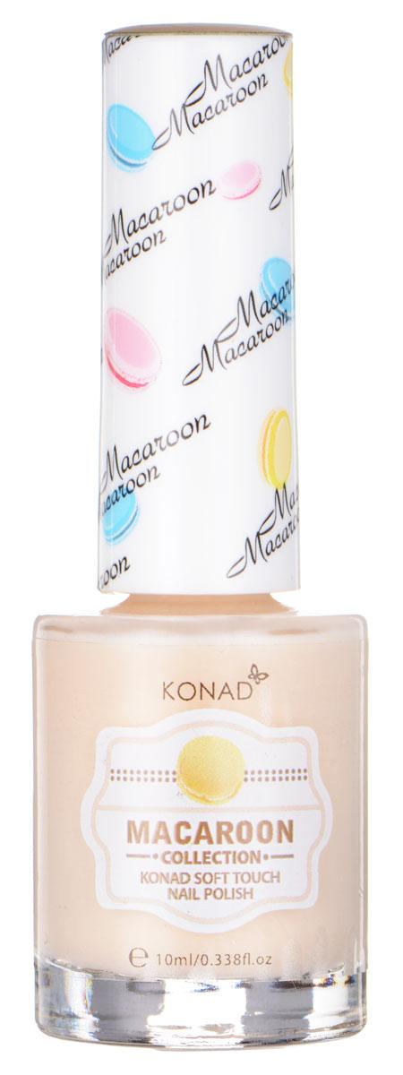 KONAD Macaroon матовые пастельные Soft Touch Nail 03 - Vanilla Macaroon 10 мл002722Матовый пастельный лак, нежнее нежного, как воздушное безе Макарун